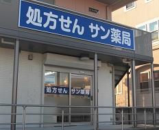 72旭ヶ丘