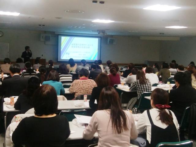 第5回地域医療研修会講演会を開催しました