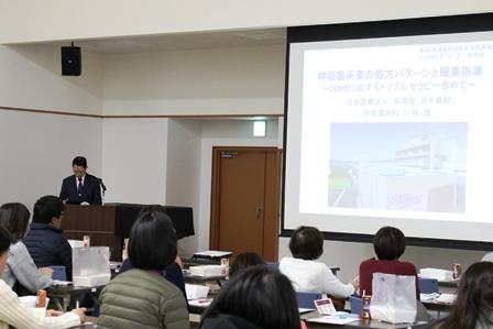 第9回 地域医療研修会 学術講演会を開催しました