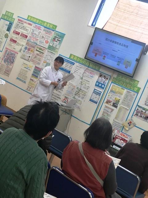 郡山東店 第7回健康教室を開催しました