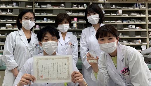 EPARKが選ぶ「ベストオブ薬局」にサン薬局五位堂店が選ばれました